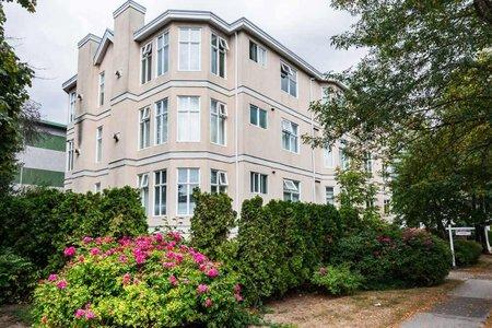 R2396504 - 203 1099 W 71ST AVENUE, Marpole, Vancouver, BC - Apartment Unit