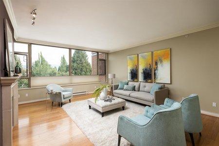 R2397003 - 401 2580 TOLMIE STREET, Point Grey, Vancouver, BC - Apartment Unit