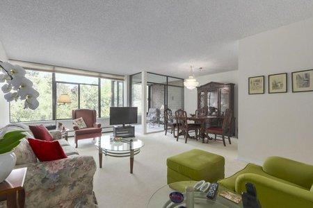 R2397695 - 310 2101 MCMULLEN AVENUE, Quilchena, Vancouver, BC - Apartment Unit