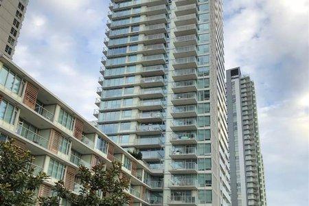 R2397826 - 1706 8131 NUNAVUT LANE, Marpole, Vancouver, BC - Apartment Unit