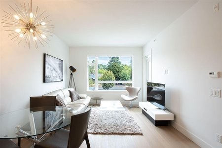 R2398139 - 203 5115 CAMBIE STREET, Cambie, Vancouver, BC - Apartment Unit