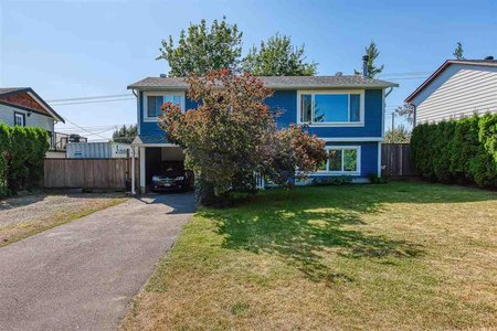 R2398554 - 2875 264A STREET, Aldergrove Langley, Langley, BC - House/Single Family