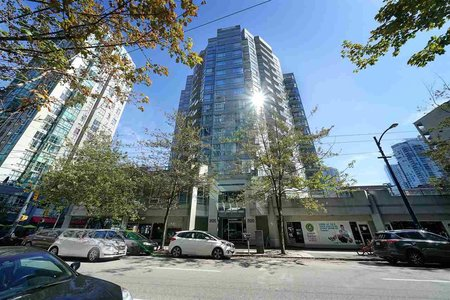 R2401090 - 410 1212 HOWE STREET, Downtown VW, Vancouver, BC - Apartment Unit