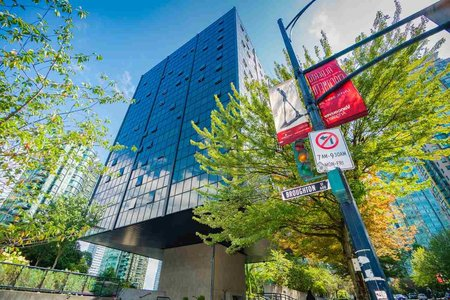 R2401153 - 1215 1333 W GEORGIA STREET, Coal Harbour, Vancouver, BC - Apartment Unit