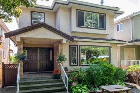 R2401334 - 1582 W 68TH AVENUE, S.W. Marine, Vancouver, BC - House/Single Family