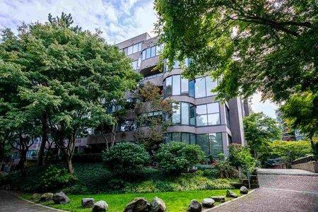 R2403419 - 64 1425 LAMEY'S MILL ROAD, False Creek, Vancouver, BC - Apartment Unit