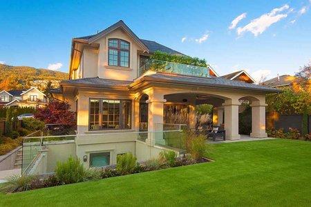 R2404171 - 2346 JEFFERSON AVENUE, Dundarave, West Vancouver, BC - House/Single Family