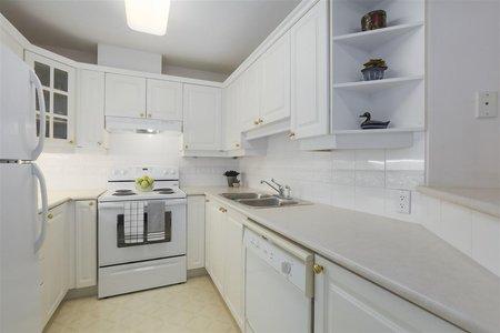 R2404234 - 312 4770 52A STREET, Delta Manor, Delta, BC - Apartment Unit
