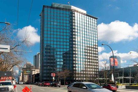 R2404251 - 810 989 NELSON STREET, Downtown VW, Vancouver, BC - Apartment Unit
