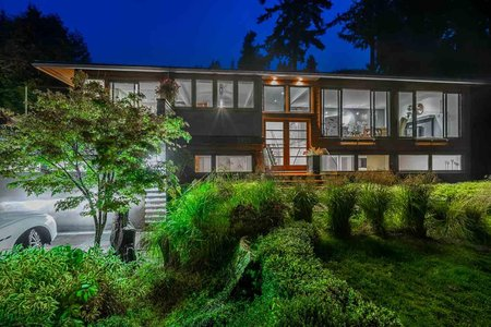 R2405034 - 3925 VIEWRIDGE PLACE, Bayridge, West Vancouver, BC - House/Single Family
