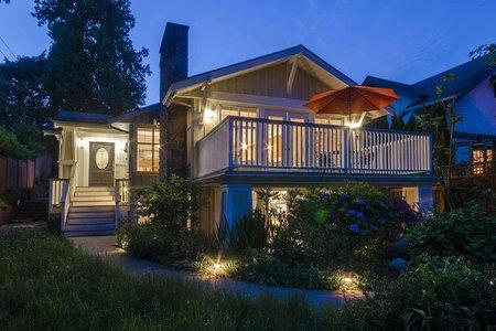 R2405340 - 1493 GORDON AVENUE, Ambleside, West Vancouver, BC - House/Single Family
