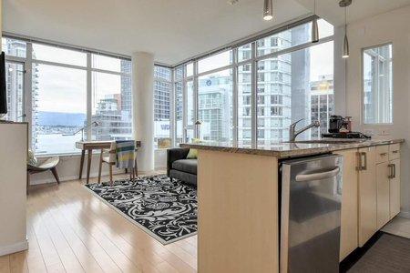 R2405908 - 1406 1211 MELVILLE STREET, Coal Harbour, Vancouver, BC - Apartment Unit