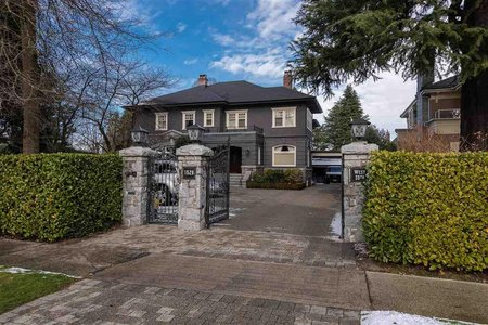R2406844 - 1529 W 36TH AVENUE, Shaughnessy, Vancouver, BC - House/Single Family