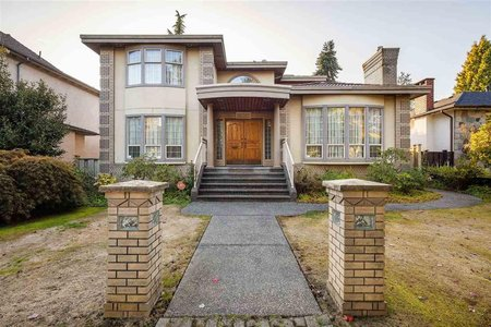 R2406908 - 6909 ASH STREET, South Cambie, Vancouver, BC - House/Single Family