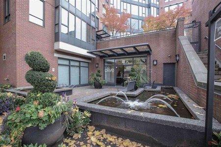 R2407282 - 205 3228 TUPPER STREET, Cambie, Vancouver, BC - Apartment Unit