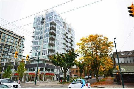 R2411490 - 203 2550 SPRUCE STREET, Fairview VW, Vancouver, BC - Apartment Unit