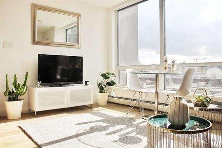 R2411770 - 508 1788 COLUMBIA STREET, False Creek, Vancouver, BC - Apartment Unit