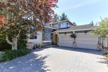 R2411794 - 5470 WALLACE AVENUE, Pebble Hill, Delta, BC - House/Single Family