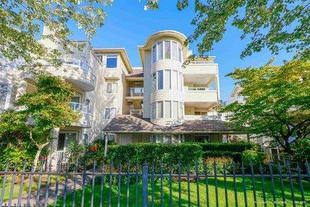 R2411928 - 201 7620 COLUMBIA STREET, Marpole, Vancouver, BC - Apartment Unit