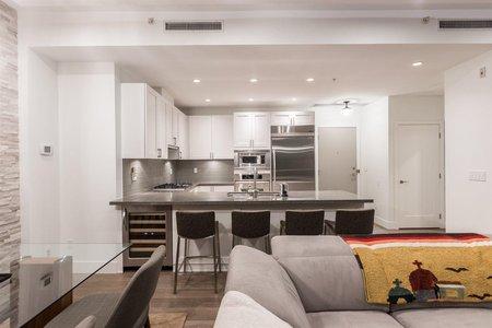 R2412202 - 405 3595 W 18TH AVENUE, Dunbar, Vancouver, BC - Apartment Unit