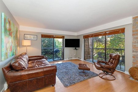 R2412918 - 203 1721 ST. GEORGES AVENUE, Central Lonsdale, North Vancouver, BC - Apartment Unit