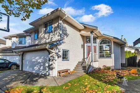 R2414998 - 22191 GARRATT DRIVE, Hamilton RI, Richmond, BC - House/Single Family
