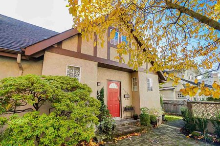 R2416181 - 3105 ALBERTA STREET, Mount Pleasant VW, Vancouver, BC - Townhouse
