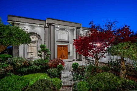 R2416988 - 539 SAVILLE CRESCENT, Upper Delbrook, North Vancouver, BC - House/Single Family