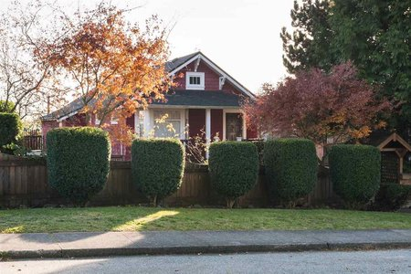 R2417148 - 709 E 6TH STREET, Queensbury, North Vancouver, BC - House/Single Family