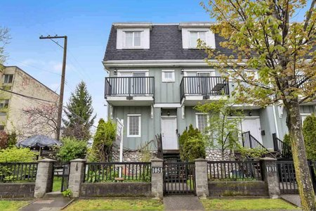 R2417177 - 1051 W 72ND AVENUE, Marpole, Vancouver, BC - Townhouse