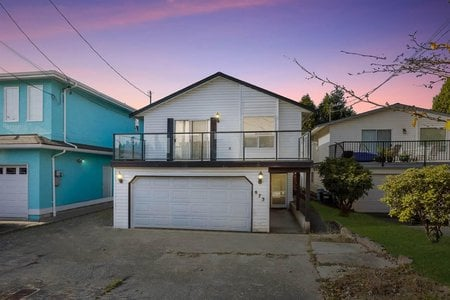 R2417530 - 873 STAYTE ROAD, White Rock, White Rock, BC - House/Single Family