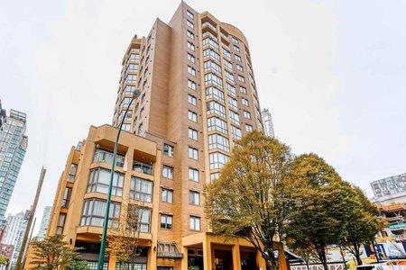 R2417955 - 414 488 HELMCKEN STREET, Yaletown, Vancouver, BC - Apartment Unit