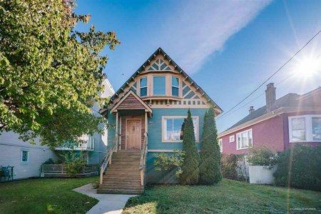 R2418356 - 1824 E 10TH AVENUE, Grandview Woodland, Vancouver, BC - House/Single Family