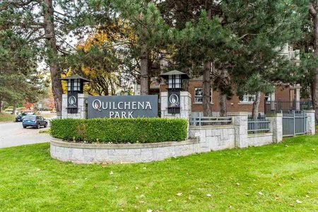 R2418503 - 2109 4625 VALLEY DRIVE, Quilchena, Vancouver, BC - Apartment Unit