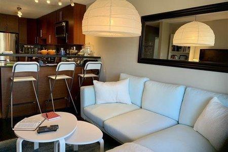 R2418938 - 206 2211 W 5TH AVENUE, Kitsilano, Vancouver, BC - Apartment Unit