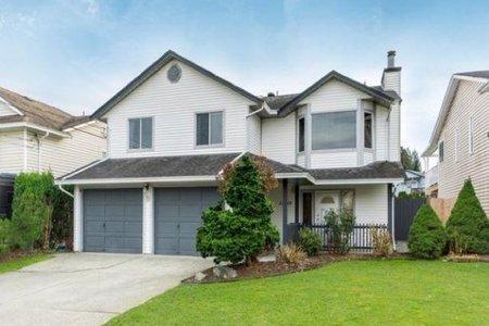 R2419204 - 23210 124 AVENUE, East Central, Maple Ridge, BC - House/Single Family