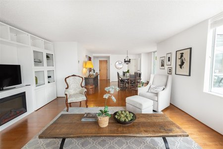 R2419557 - 200 1819 BELLEVUE AVENUE, Ambleside, West Vancouver, BC - Apartment Unit