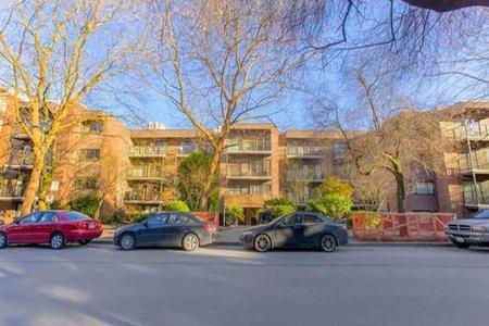 R2419853 - 105 1655 NELSON STREET, West End VW, Vancouver, BC - Apartment Unit