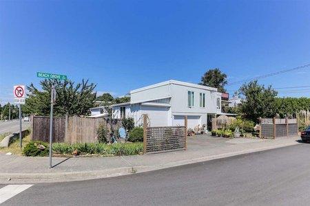 R2420108 - 1205 BEACH GROVE, Beach Grove, Delta, BC - 1/2 Duplex