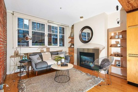 R2420588 - 303 1072 HAMILTON STREET, Yaletown, Vancouver, BC - Apartment Unit