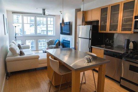 R2421417 - 405 1072 HAMILTON STREET, Yaletown, Vancouver, BC - Apartment Unit