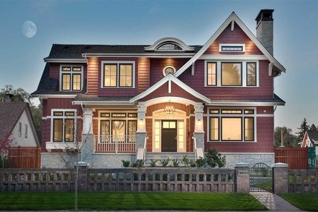 R2422779 - 3869 W 51ST AVENUE, Southlands, Vancouver, BC - House/Single Family