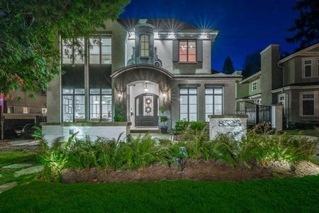 R2422950 - 8525 WILTSHIRE STREET, S.W. Marine, Vancouver, BC - House/Single Family