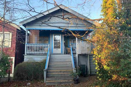 R2422988 - 432 E 15TH STREET, Central Lonsdale, North Vancouver, BC - House/Single Family