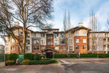 R2423336 - 203 4883 MACLURE MEWS, Quilchena, Vancouver, BC - Apartment Unit