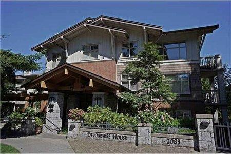 R2424015 - 218 2083 W 33RD AVENUE, Quilchena, Vancouver, BC - Apartment Unit