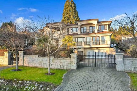 R2426172 - 1165 QUEENS AVENUE, British Properties, West Vancouver, BC - House/Single Family