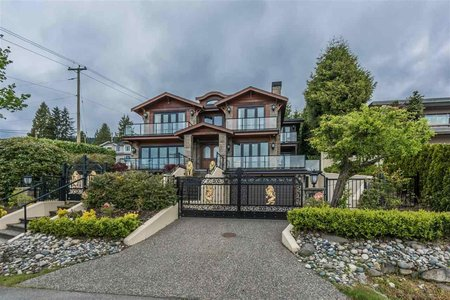 R2426374 - 2195 PALMERSTON AVENUE, Queens, West Vancouver, BC - House/Single Family