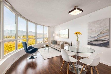 R2426517 - 501 555 JERVIS STREET, Coal Harbour, Vancouver, BC - Apartment Unit