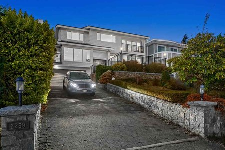 R2426737 - 2259 NELSON AVENUE, Dundarave, West Vancouver, BC - House/Single Family